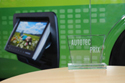 Autotec_Prix_award.jpg